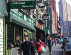 NYax Chinatown