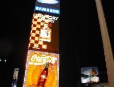 NYal Time Square