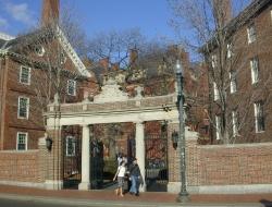 Harvard University 2